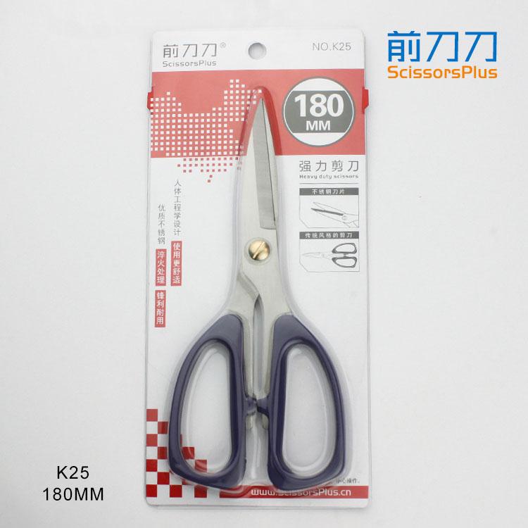 家用中号强力剪刀 180MM K25