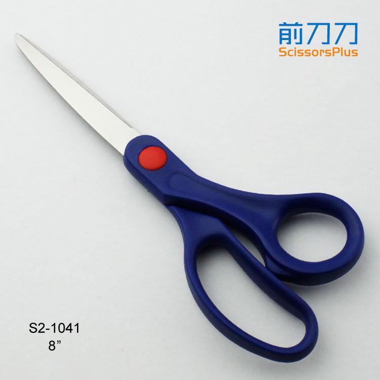 出口日本裁纸专用剪刀 S2-1041