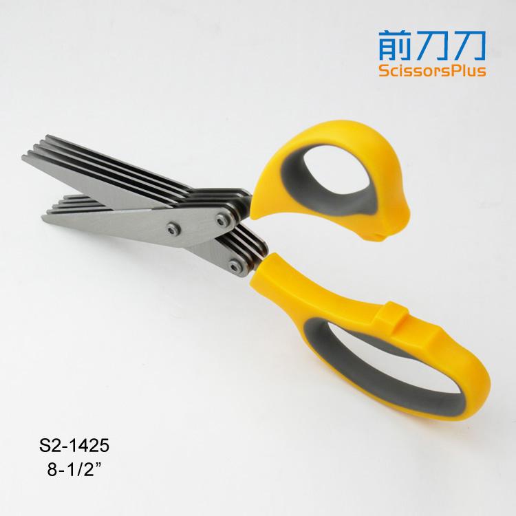 多功能厨房香草剪 S2-1425