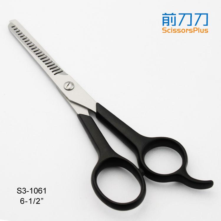 理发剪刀牙剪 S3-1061