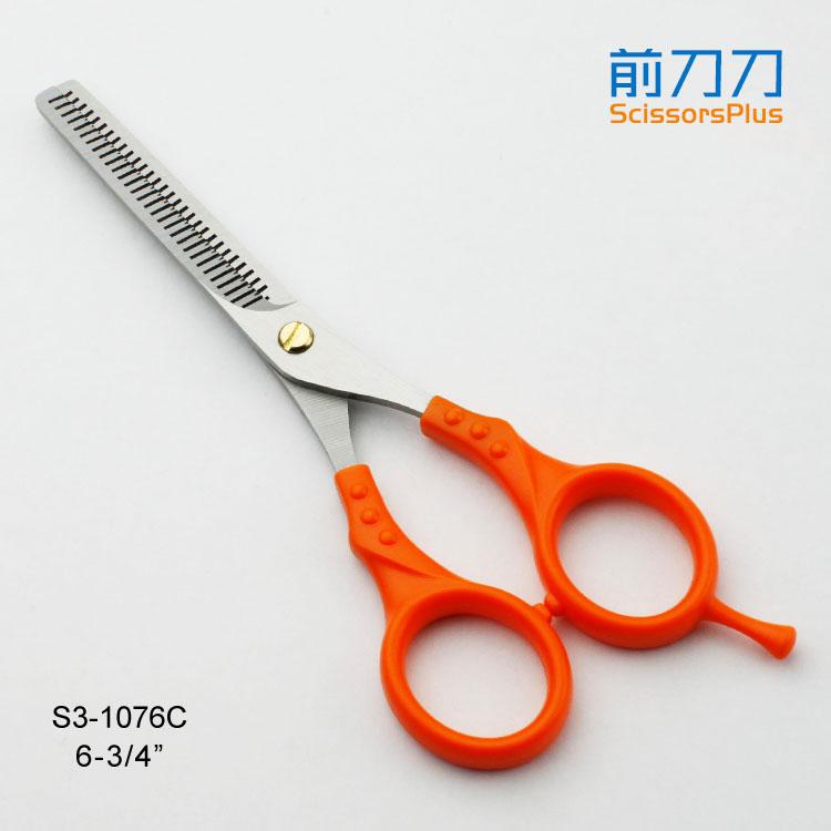 理发剪刀牙剪 S3-1076C