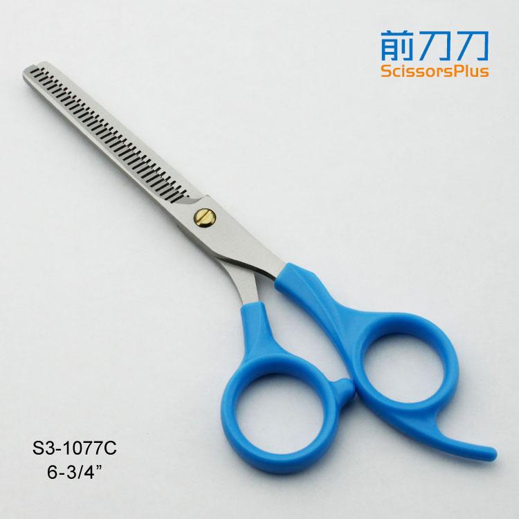 理发剪刀牙 S3-1077C