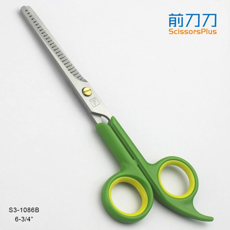 理发剪刀牙剪 S3-1086B