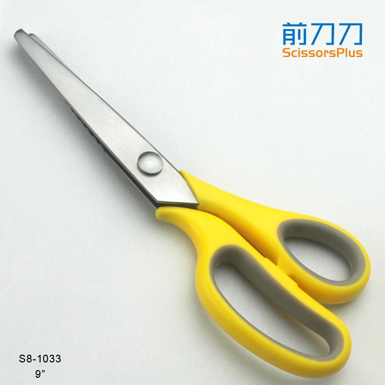 9寸布样剪刀 S8-1033